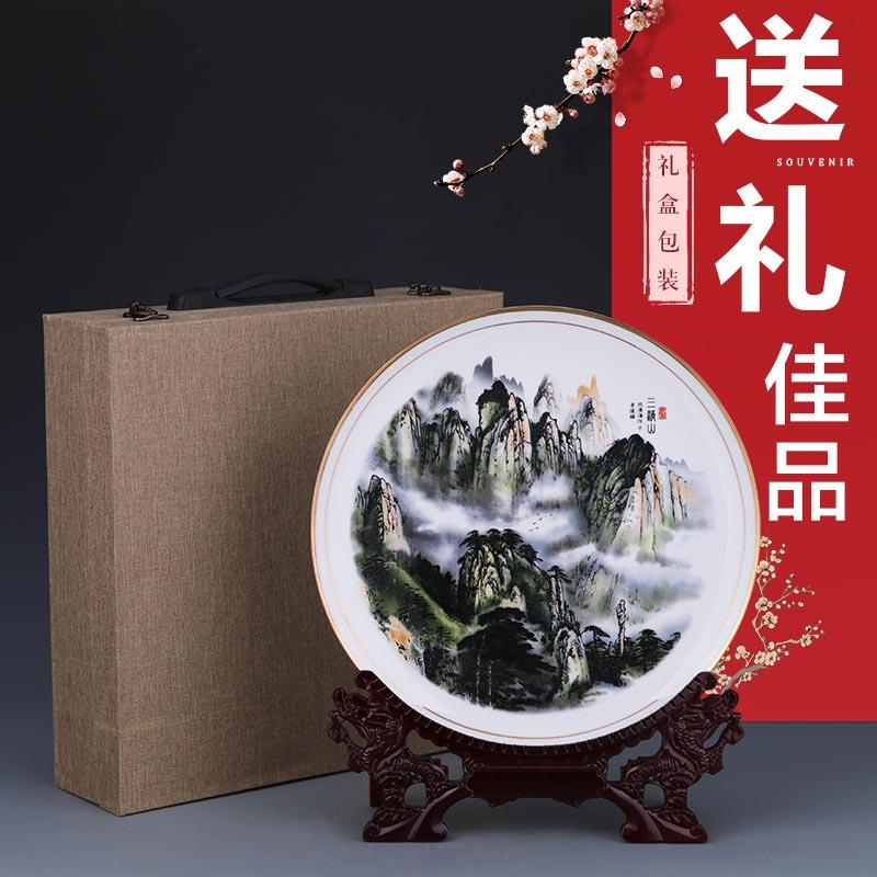 35公分景德镇陶瓷纪念盘收藏品