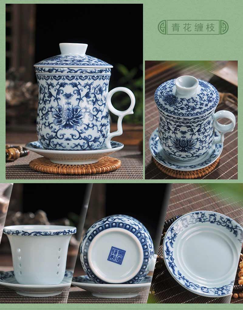 企业单位办公会议室专用茶杯陶瓷四件套过滤定制