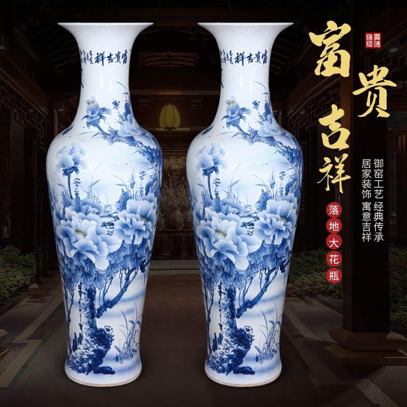 寺庙竣工庆典大花瓶摆件