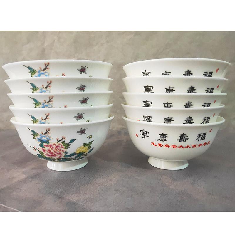 80岁寿辰礼品寿碗定制烧字两碗两勺套装回礼