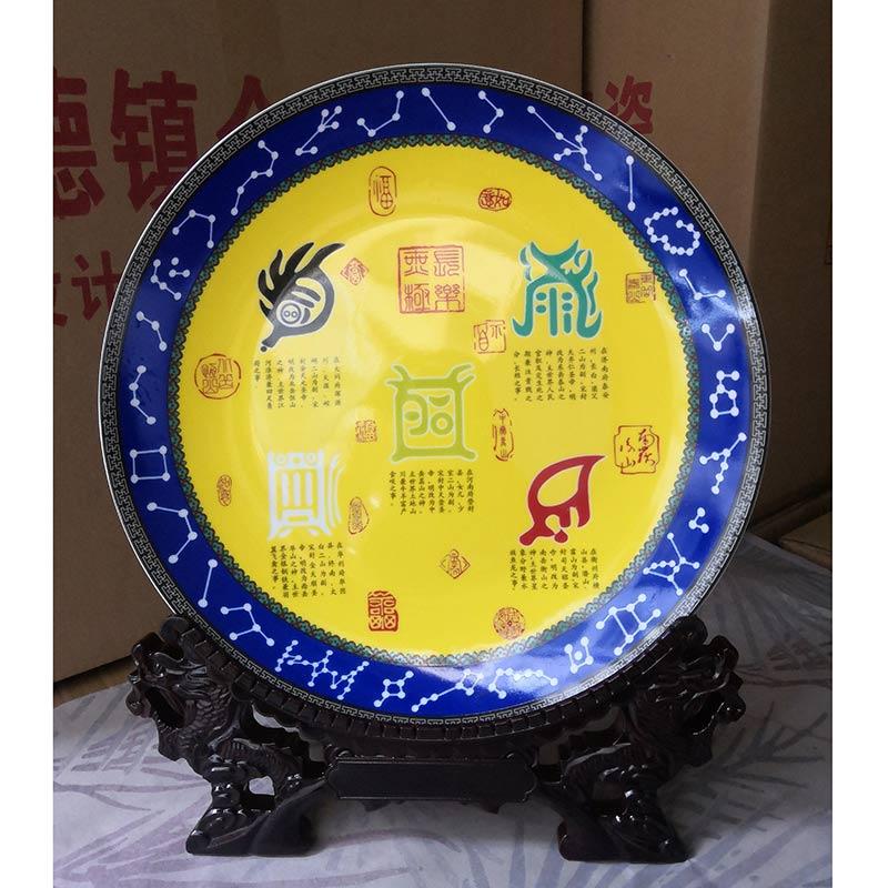 定做旅游纪念盘加图案,景德镇陶瓷赏盘工艺品