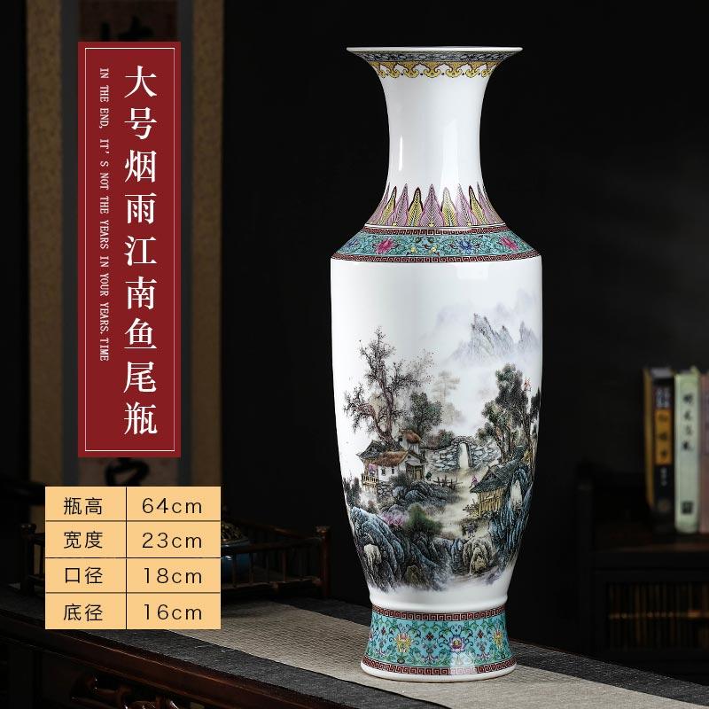 公司开业送大花瓶1.8米落地粉彩山水画大花瓶礼品