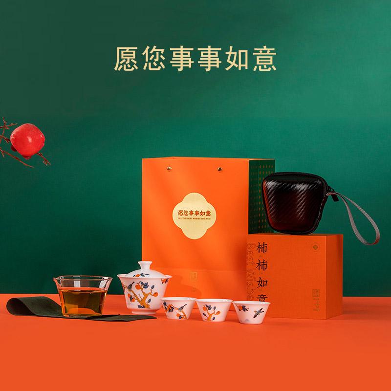 公司地产成交礼送茶具套装礼品答谢客户