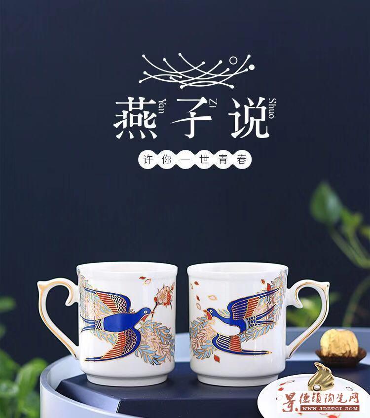 景德镇情人节礼品陶瓷情侣对杯印字定制厂家
