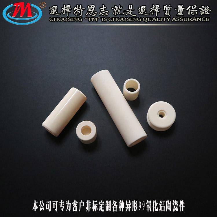 耐高温 99氧化铝陶瓷件 精密陶瓷制品工厂定做