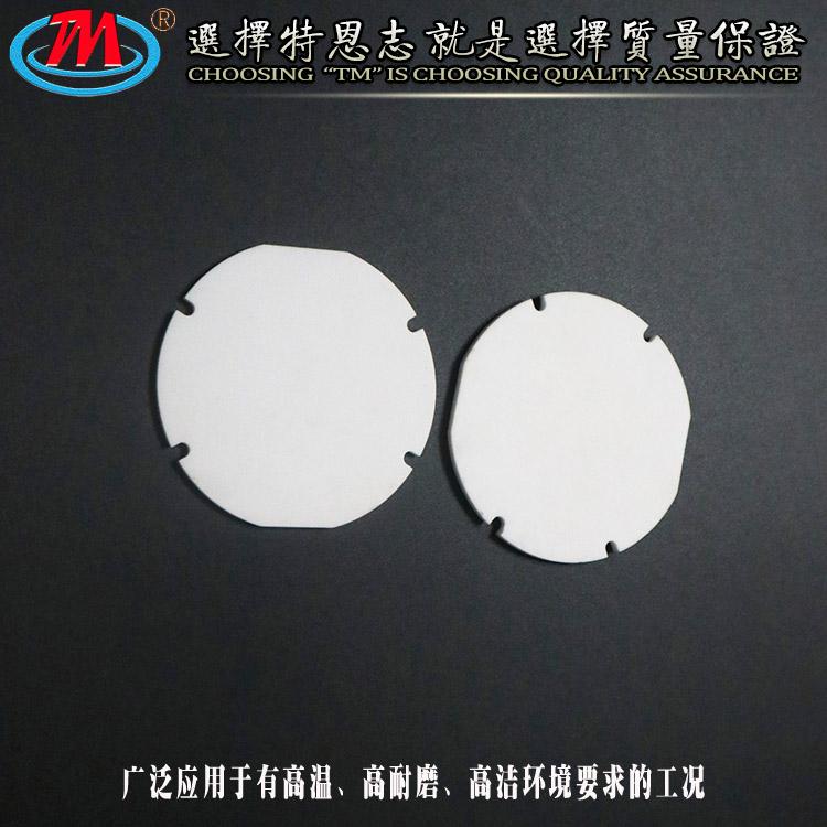 非标 定制加工 95氧化铝陶瓷衬板