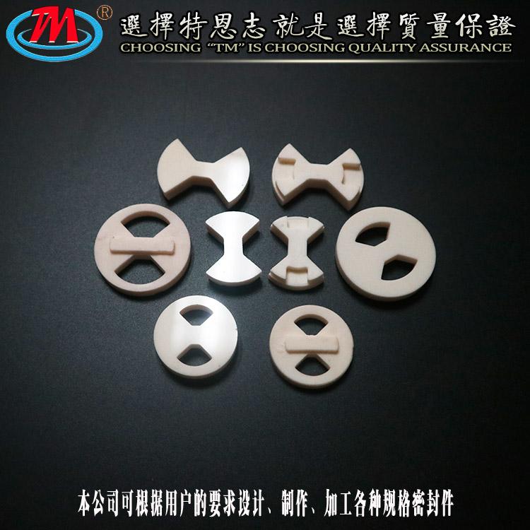特恩志 非标定制 耐磨 抗氧化 三氧化二铝密封件