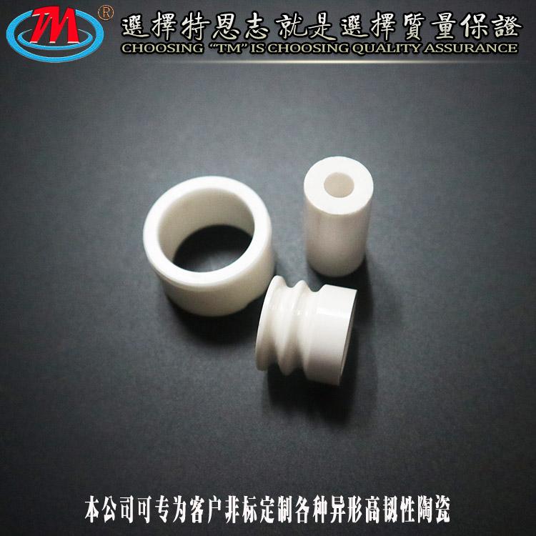 特恩志 加工定制 耐高温 高韧性陶瓷 陶瓷厂家批发