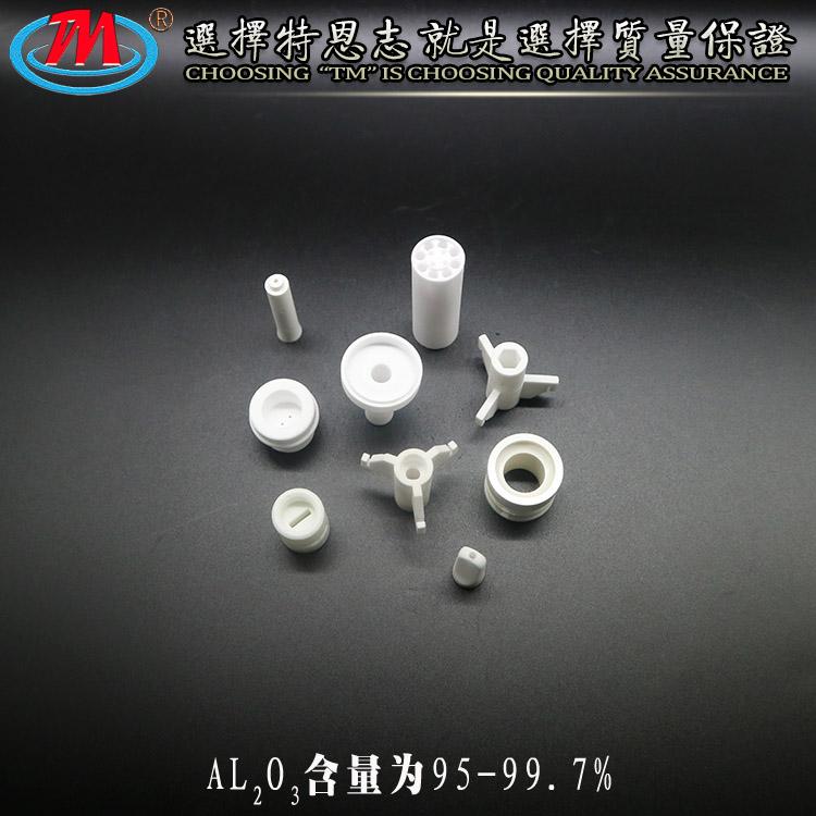 特恩志 专业定做 加工陶瓷异形管 宜兴陶瓷管厂家