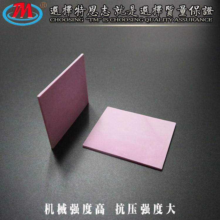 特恩志 干压 95氧化铝陶瓷衬板 无锡陶瓷板厂批发
