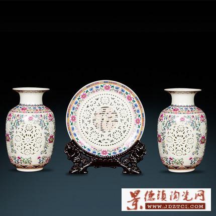青花瓷镂空花瓶摆件三件套