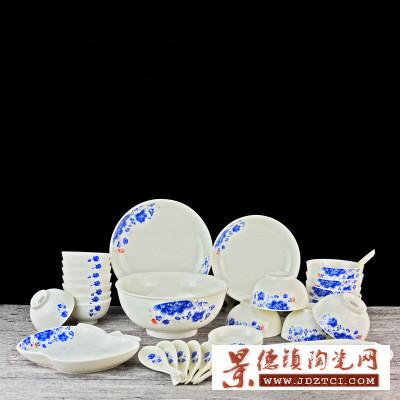 中式青花瓷餐厅酒楼陶瓷用品盘碗