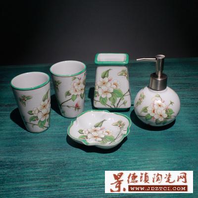 陶瓷浴室套装