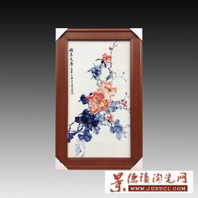 手绘青花彩绘瓷板画