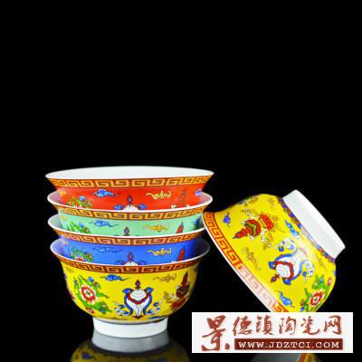 藏式4.5寸八宝双龙陶瓷碗