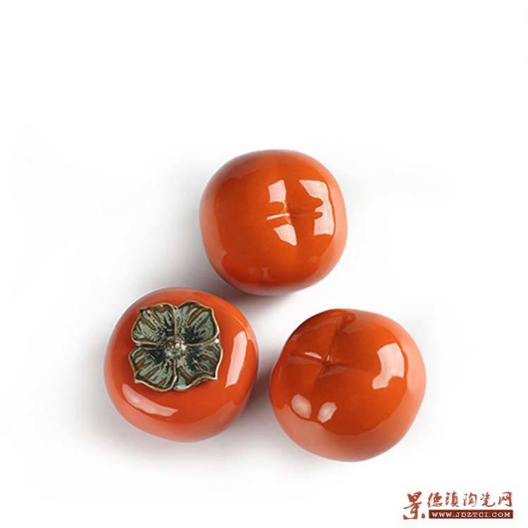 柿子陶瓷创意中秋礼品个性潮流带盖烟灰缸家用客厅茶几办公室摆件