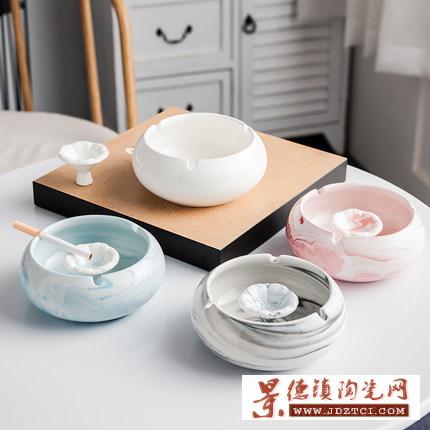 北欧名宿房卡收纳陶瓷烟灰缸家用时尚客厅创意茶几摆件装饰品摆设