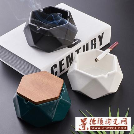 时尚陶瓷烟灰缸带盖子防风飞灰家用客厅办公室烟灰缸个性定制装饰