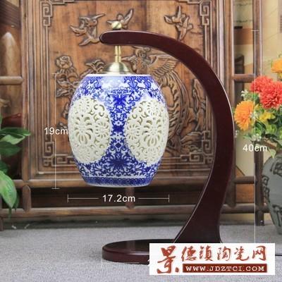 景德镇青花瓷创意陶瓷台灯卧室床头灯罩