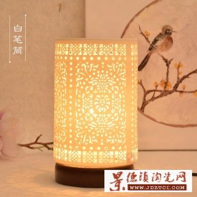 现代中式陶瓷台灯客厅装饰台灯定制仿古实木卧室书房中式灯饰灯罩
