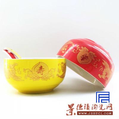 厂家定制4.5寸红黄龙凤寿桃寿碗