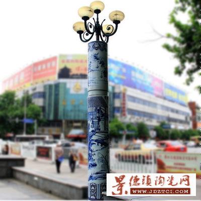 景德镇陶瓷景德镇陶瓷灯柱定制陶瓷灯柱户外庭院景观灯大灯柱