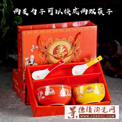 高档陶瓷寿碗定制