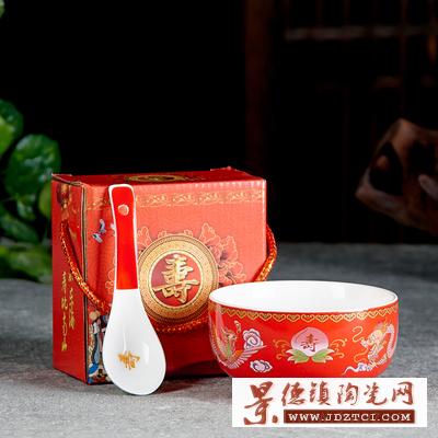 通福陶瓷寿碗定制套装