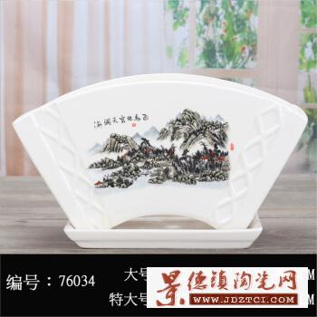 简约多肉花盆陶瓷