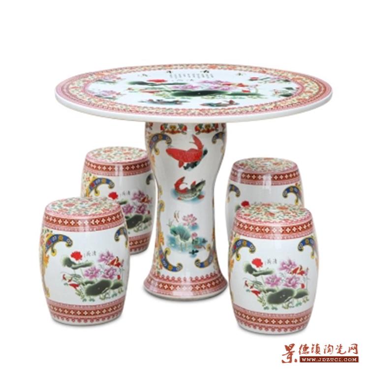 漂亮粉彩牡丹手绘瓷器桌凳套装
