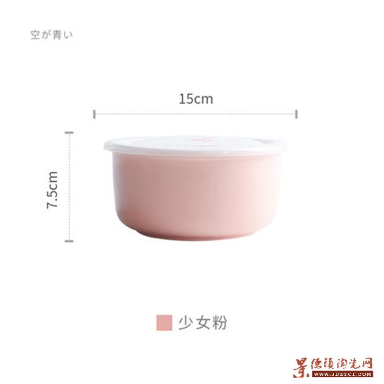 陶瓷个性家用带盖饭碗保鲜碗订制