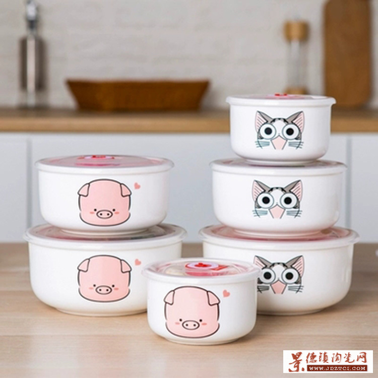 订制陶瓷保鲜碗密封饭盒