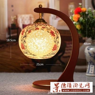 古典台灯中国风陶瓷刺绣灯罩