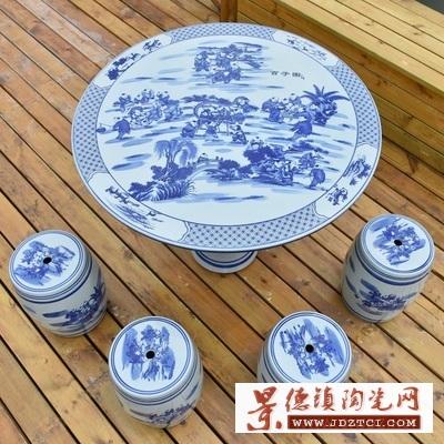 景德镇陶瓷园林石桌石凳子,仿古桌凳,