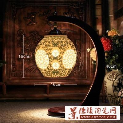 灯具专业陶瓷厂家定做可加LOGO的陶瓷台灯景德镇特色台灯批发厂家