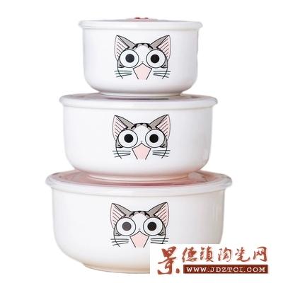 景德镇密封带盖陶瓷保鲜碗