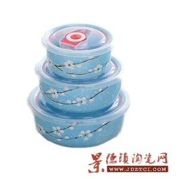 景德镇陶瓷三件套骨瓷碗饭碗套装