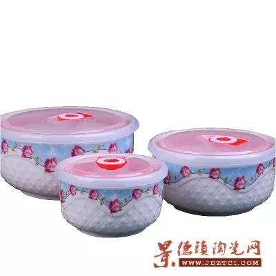 抗菌保鲜碗三件套保鲜盒釉中彩骨瓷微波炉带盖便当盒
