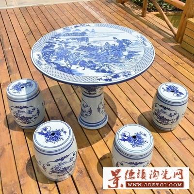 中国古典风青花陶瓷桌凳梳妆凳