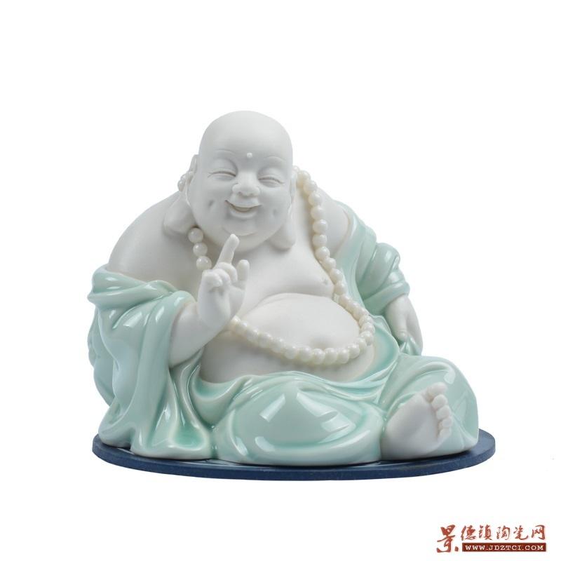 弥勒佛陶瓷装饰摆件