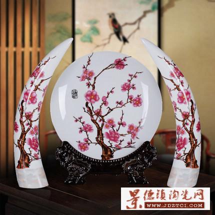 创意陶瓷花瓶三件套客厅桌面干花装饰品花瓶摆件