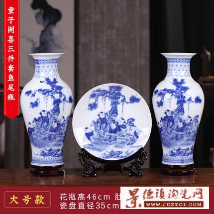 景德镇陶瓷器现代新中式中国风水墨画三件套仿古禅意花瓶客厅摆件