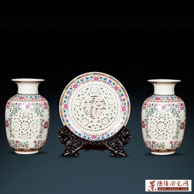 景德镇陶瓷镂空干花花瓶