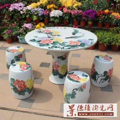 景德镇影青雕刻牡丹花开富贵凉凳  陶瓷器陶瓷桌子套装瓷桌阳台