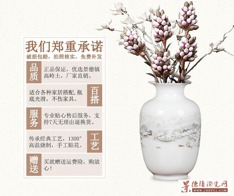 镂空陶瓷花瓶工艺品客厅插花摆件