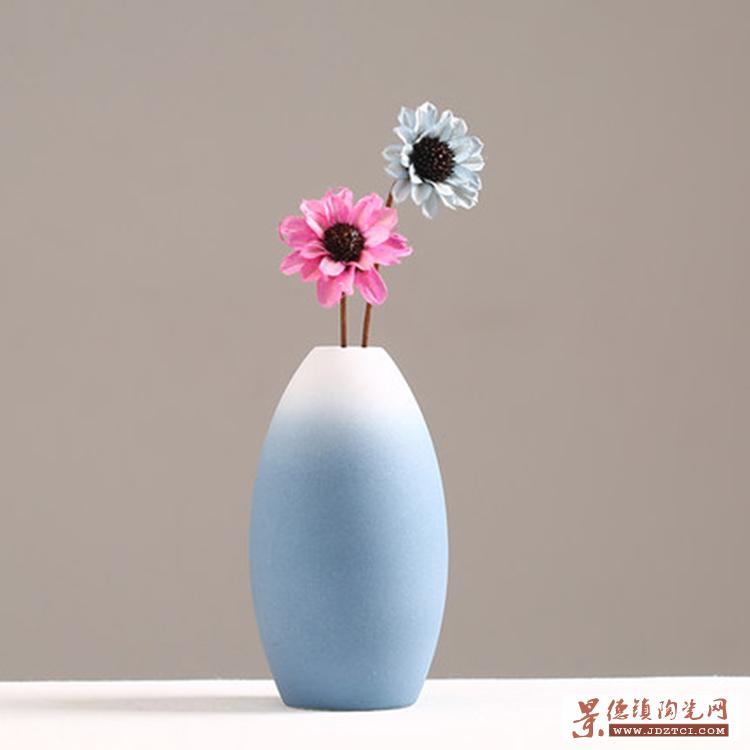陶瓷花瓶现代简约