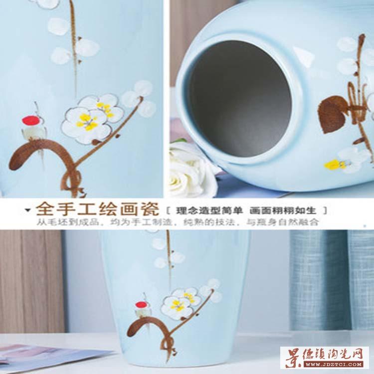 现代田园陶瓷花瓶三件套