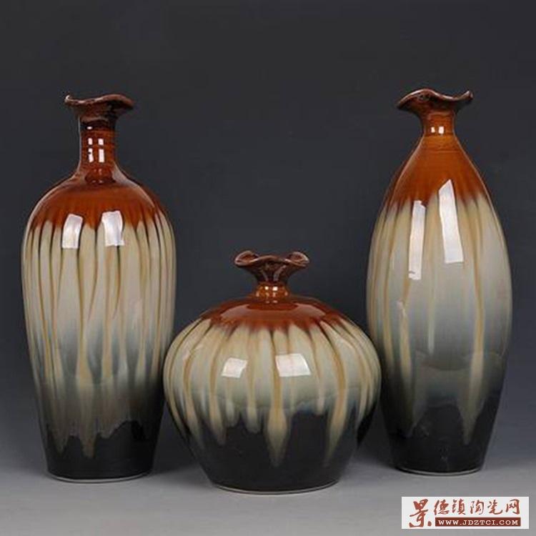 景德镇陶瓷器窑变陶艺时尚干花花瓶三件套现代时尚简约家居摆设件