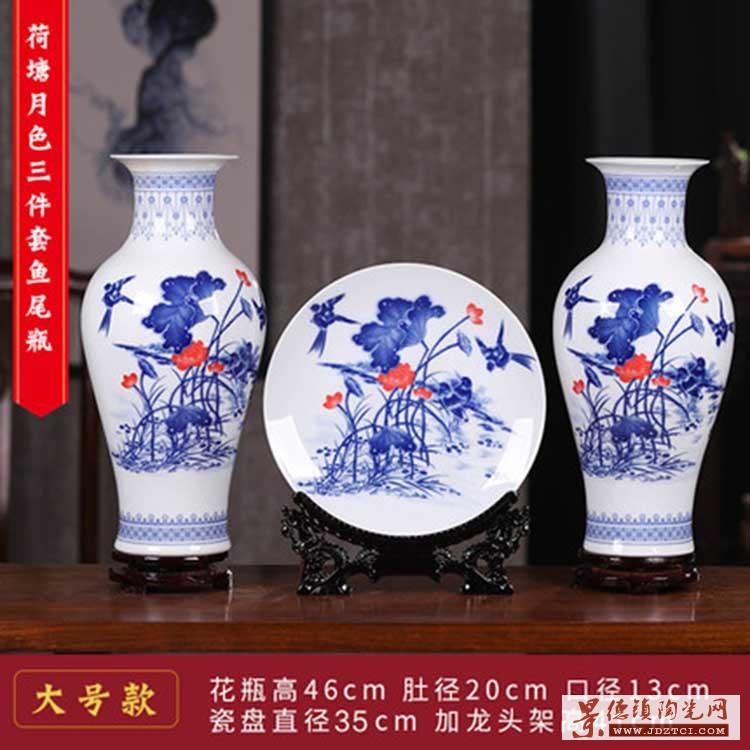 客厅陶瓷花瓶摆件花瓶干花花插美式陶瓷花瓶三件套家居装饰品