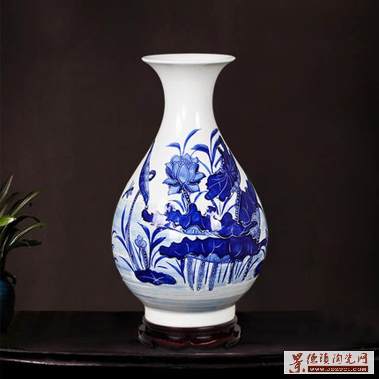 景德镇陶瓷花瓶摆件客厅酒柜装饰品摆件仿古青花瓷